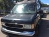1999 Ford Econoline
