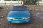 1994 Oldsmobile Cutlass Supreme